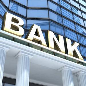 Банки Кокошкино