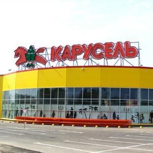 Гипермаркеты Кокошкино