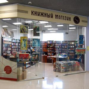 Книжные магазины Кокошкино