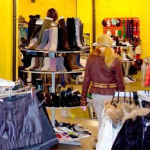 Магазины одежды и обуви Кокошкино
