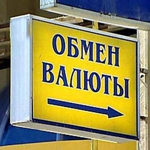 Обмен валют Кокошкино