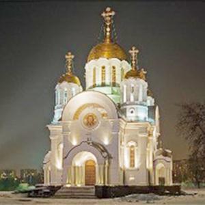 Религиозные учреждения Кокошкино