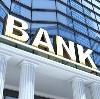 Банки в Кокошкино