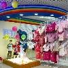 Детские магазины в Кокошкино