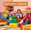 Детские сады в Кокошкино