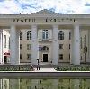 Дворцы и дома культуры в Кокошкино