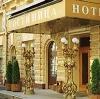 Гостиницы в Кокошкино