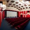 Кинотеатры в Кокошкино