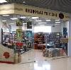 Книжные магазины в Кокошкино