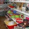 Магазины хозтоваров в Кокошкино
