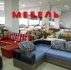 Магазины мебели в Кокошкино