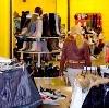 Магазины одежды и обуви в Кокошкино