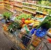 Магазины продуктов в Кокошкино