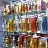 Парфюмерные магазины в Кокошкино