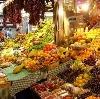 Рынки в Кокошкино
