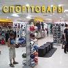 Спортивные магазины в Кокошкино