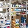 Строительные магазины в Кокошкино