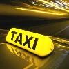 Такси в Кокошкино