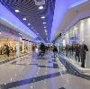 Торговые центры в Кокошкино