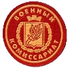 Военкоматы, комиссариаты в Кокошкино